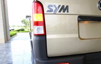 XE SYM V5